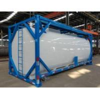Quality R290 propane ISO-Tank good price for sale