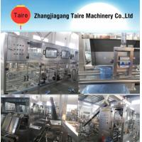 Quality Automatic 5 gallon mineral water filling machine/line for sale