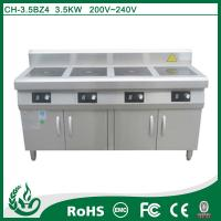 Quality induction clay pot furnace electric coil hot plate 300+300+300+300mm for sale