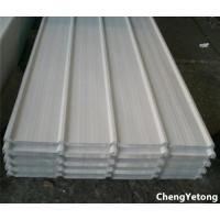 Quality Airport Building Color Coated Roofing Sheets Chemical Resistance Thickness 0.15-1.50MM for sale
