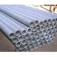 Quality 304 Stainless Steel Pipe for sale