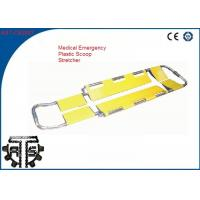 Quality Medical Emergency Aluminum Alloy Foldable Scoop Stretcher for Outdoor Rescue for sale