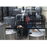 Good Performance Vacuum Distillation Equipment Black Oil To Yellow Oil SGS Approved