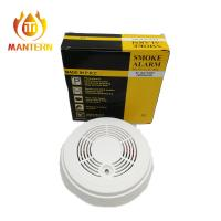 Quality 2 Wires 4 Wires Photoelectronic Smart Smoke Detector For Fire Fighting System for sale