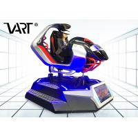 Quality VR Racing Gaming Virtual Reality Equipment / Virtual Reality Simulations With Electric System for sale