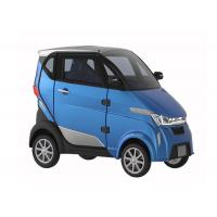 Quality 3 Seats Passenger Silent Ev Small Car for sale