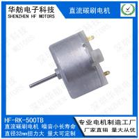 Quality Vacuum Cleaner Strong Magnet Brushed DC Electric Motor Low Noise 32mm Diameter for sale