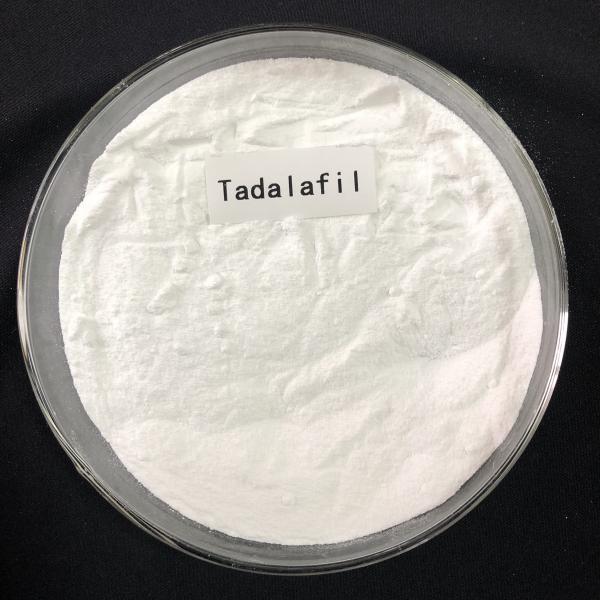 99% Tadalafil /Sex Powder CAS:171596-26-5 White Raw Powders