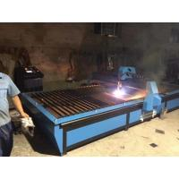 Quality 1300*2500mm Cnc Plasma Cutter For Sale,Automatic Table Desk Plasma Cutting Machine for sale