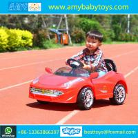 Quality Factory Wholesale 2016 New Model Hot Sell Children Toys Car Kids Ride On Car Kids Electric Car With CE Licenced for sale