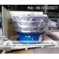 Quality brown sugar separating removing sugarcane fibre vibrating screen for sale