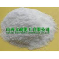 Quality Sodium nitrate for sale