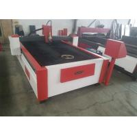 Quality 220V/380V Desktop Cnc Plasma Cutter , High Definition Plasma Cutting Table for sale