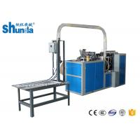 Quality Ultrasonic Disposable Tea Cup Making Machine Environment Friendly for sale