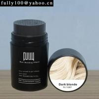 China Fully hair building fibers/ hair thickening fibers on sale