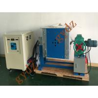 Buy cheap IGBT Induction Melting Furnace For 50KG Steel,iron from wholesalers