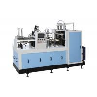 China Single PE Coated Automatic Paper Cup Making Machine 180-300g/㎡ on sale