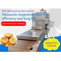 Quality Professional 120KW Food Sterilization Equipment Continuous Microwave System For Figs for sale