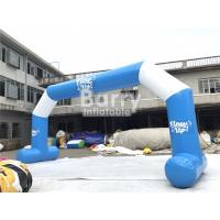 Buy cheap Custom Oxford PVC Outdoor Inflatable Advertising Products / Inflatable Entrance from wholesalers