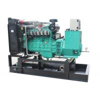 50KW 60KVA Biogas Engine Generator High Efficiency Long Service Lifetime