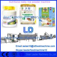 Quality 380v/50Hz Automatic Nutritional baby rice powder processing line for sale