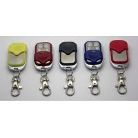 Quality led remote control,led light remote control YET026-P for sale