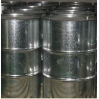 Quality Rigid Polyurethane Stabilizer for PU System for sale