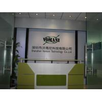 Shenzhen Vomani Technology Co., Ltd.