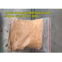 China 5FMDMB2201 Cannabinoid RC Product 5fmdmb2201 5fmdmb2201 research chemical 99.8% Purity Yellow Powder  Cas1971007916 on sale