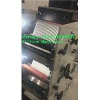 China RY320-2 COLOUR FLEXO PRINTING MACHINE FOR PAPER DRINKING STRAW ROLLS on sale
