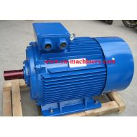 Quality China professional manufacture dc brake ac three phase motor for sale