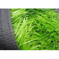 Buy cheap artificial grass AJ-GPE10 from wholesalers