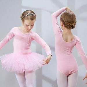 6d7f73896 Children dance clothes girls long sleeve gymnastics distinction ...
