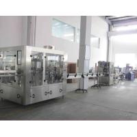 China Beer / Wines / Rice Drink Production Line High Capacity Automatic For Small Bottle on sale