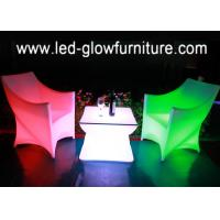 Quality Fashionable and cleanable remote control night club bar stools / couch / chair for sale