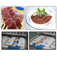 Buy cheap meat cutter machine from Wholesalers