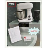 Buy Cheap Multi Functional Stand Mixer 1000W/ Die Cast Housing Dough Mixer/  Pizza