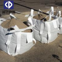 Quality 1 Ton Laminated Woven Fibc Jumbo Bags 170GSM Fabric For Food Ingredients for sale