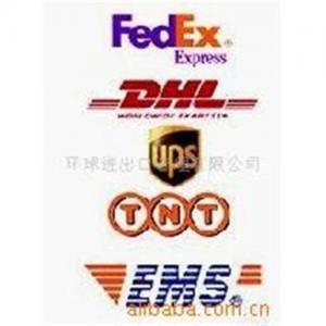 Quality Express courier shenzhen/guangzhou/shanghai/ningbo/dalian/xiamen/foshan to Oceania for sale