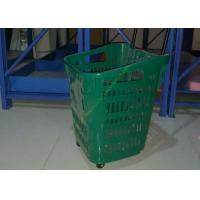 Quality PP Rolling Supermarket Shopping Basket / Cart With Four Wheels 435 * 420 * 550mm for sale