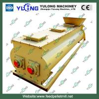 Quality 5.5KW Cattle Feed Mixing Machine , Dual Shaft Biomass Sawdust Mixer for sale