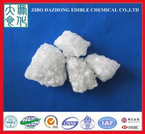 China Aluminium Ammonium Sulphate/Aluminum Ammonium Sulfate/Ammonium alum on sale