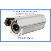 Quality 1 / 2.8 Sony CMOS 2.1Million Pixel License Plate Capture Camera Electronic Shutter Network for sale