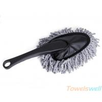 Quality Microfiber Duster  Cleaning duster for sale