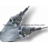 Quality ACSR/AAC/AAAC Conductor Wire and Cable---ACSR Dog Conductor for sale