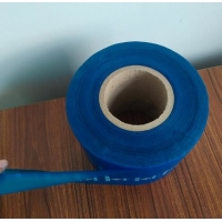 China Toilet Cleaner Block 230mm 500m Polyvinyl Alcohol Film on sale