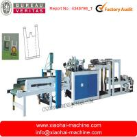 China Single Line HDPE Plastic Bag Making Machinery Micro Computer Control With Photocell on sale