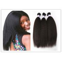 Synthetic Hair 5A Virgin Brazilian Hair Straight Loose Romance Curly Modeling