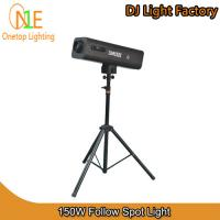 Buy cheap 150W LED Follow Spot Light DJ Light Factory from Wholesalers