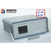 China HS-3103 Portable Single Phase Meter Test Bench,Current up to 120A,20-300V voltage,0.1%Class accuracy on sale
